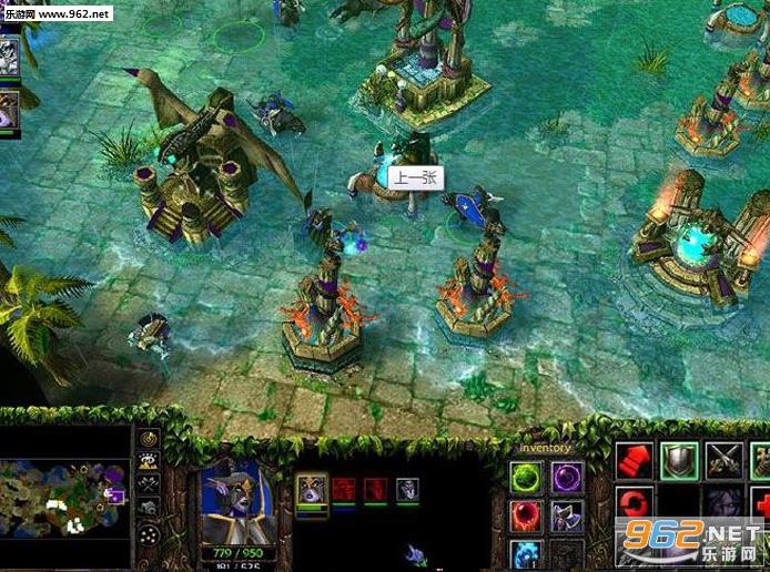 魔兽争霸3:冰封王座安卓版v2.0.0_截图0