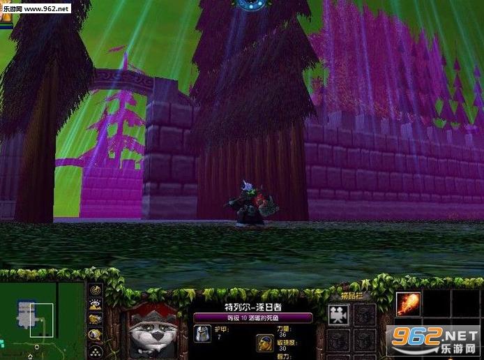 魔兽争霸3:冰封王座安卓版v2.0.0_截图1