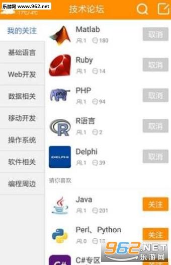 手机编程软件 编程软件app手机版下载v2.0.5 乐游网安卓下...