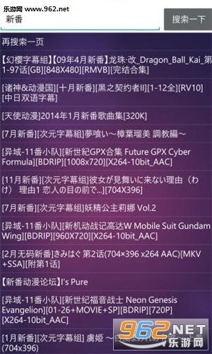 超简云播2.3正式版截图2
