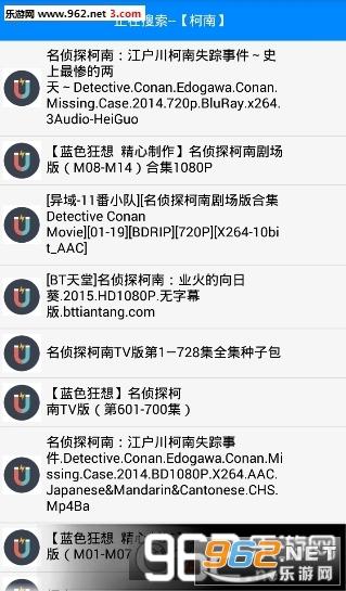 云搜播 SO播放器手机版v1.0.1_截图