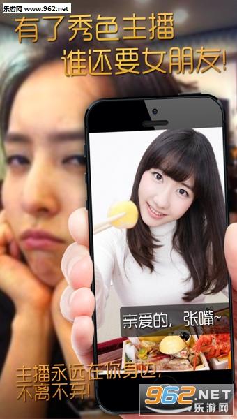 秀色秀场app(美女主播视频聊天)v7.6.4截图1