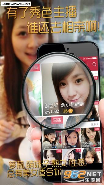 秀色秀场app(美女主播视频聊天)v7.6.4截图2