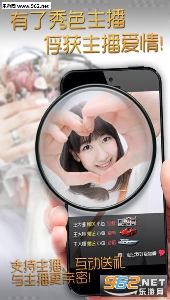 秀色秀场app(美女主播视频聊天)v7.6.4截图3