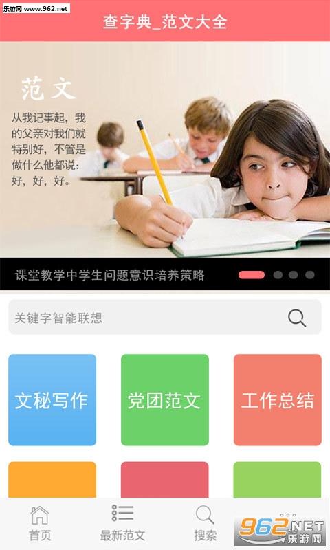 秀色秀场app(美女主播视频聊天)v7.6.4截图4