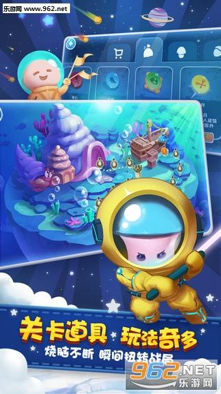 蘑菇战争:太空战记ios版v1.3.33_截图