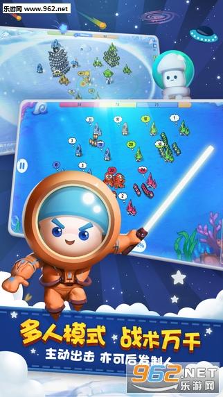 蘑菇战争:太空战记ios版v1.3.33_截图4