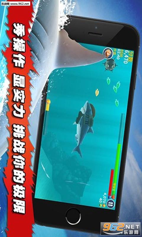 饥饿鲨进化内购破解版|饥饿鲨进化无限金币版