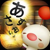 最终幻想世界IOS版v1.0