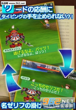 最终幻想世界IOS版v1.0[预约]_截图0
