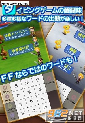最终幻想世界IOS版v1.0[预约]_截图1