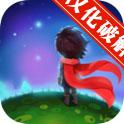 小王子的星球 Deiland中文无限金币资源修改版
