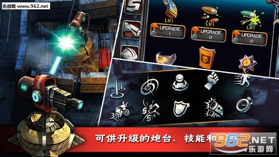 枪火战线专业版(无限金币宝石)v1.5.0_截图4