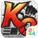 KO三国安卓版
