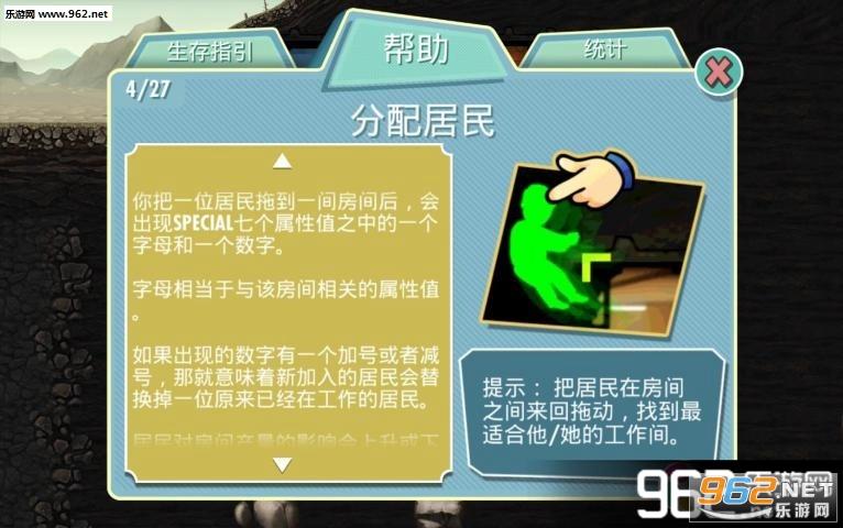 �射:庇�o所1.4版中文�o限金�判薷陌�v1.4_截�D1