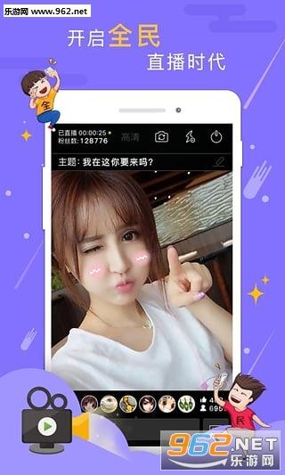 yy语音app安卓版|歪歪语音app 实时语音聊天直播平台.图片