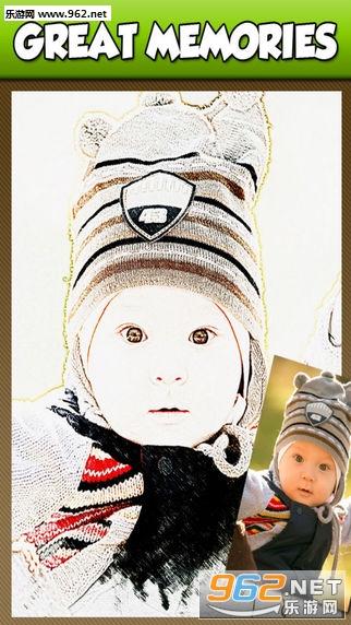 照片变素描手机软件