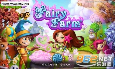 童话农场 Fairy Farm无限金币修改版v3.0.3截图0
