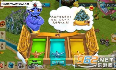 童话农场 Fairy Farm无限金币修改版v3.0.3截图2