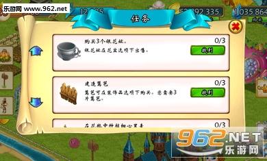 童话农场 Fairy Farm无限金币修改版v3.0.3截图3