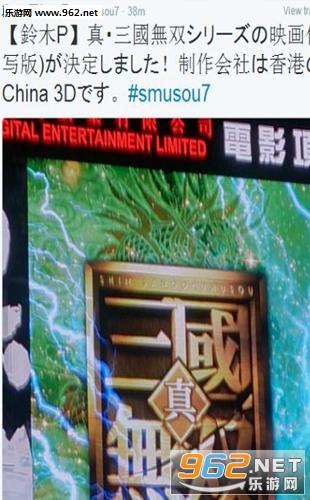 真三国无双3D手游官方版v1.0.3_截图