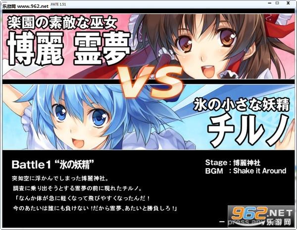 东方Sky Arena:幻想乡空战姬手机版v1.0_截图