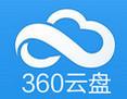 360云盘不限速最新破解版v6.5.2.1160
