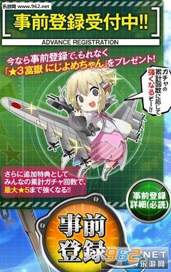 空战少女:苍空女武神汉化版_截图