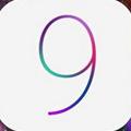 ios9.3官方正式版ios9.3
