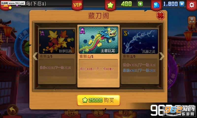 水果忍者复活节无限钻石修改版v3.1.2截图1