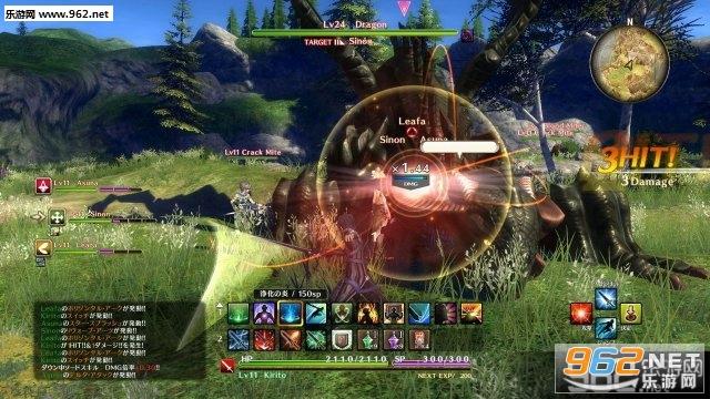 刀剑神域:虚空领悟手机版中文版v1.8.0截图2