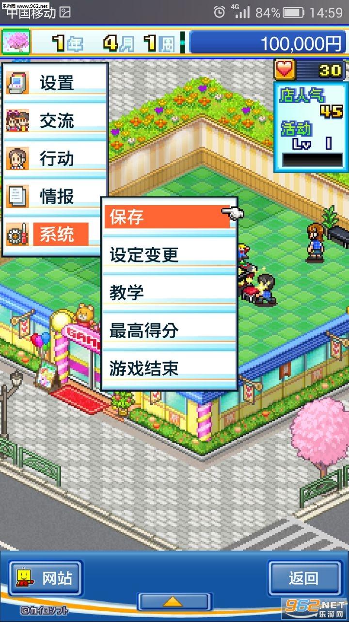 游戏中心俱乐部中文无限金币修改版v1.0.1_截图1