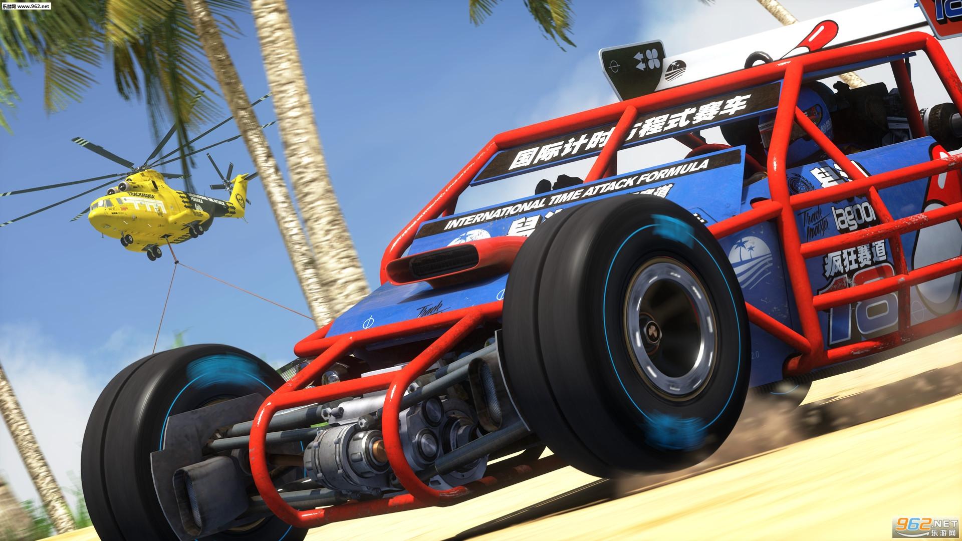 赛道狂飙:涡轮截图3