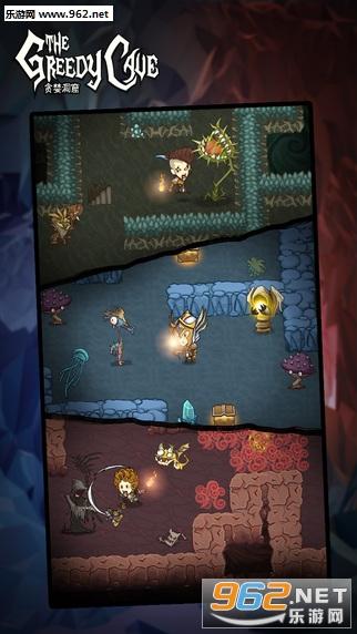 贪婪洞窟(the greedy cave)ios修改版v1.0.5_截图2