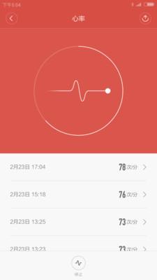 小米运动手环Appv2.0.4截图1
