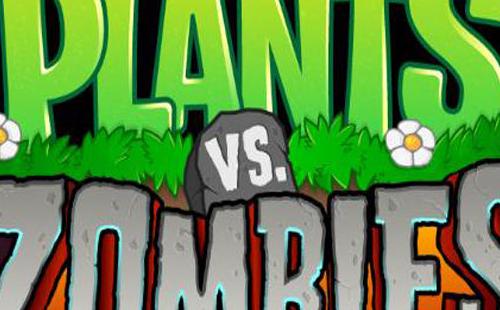植物大战僵尸花园战争2怎么刷钱 植物大战僵尸花园战争2钱不够怎么办