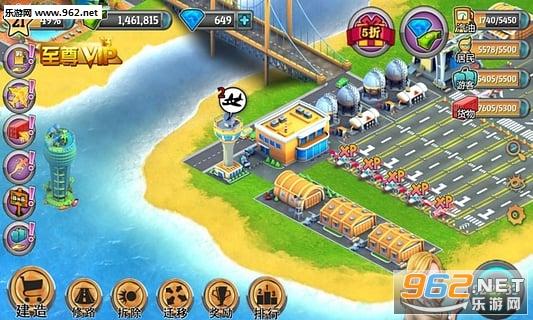 模拟人生:城市岛屿v6.1.0截图2