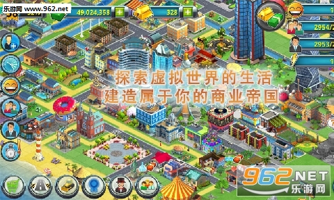 模拟人生:城市岛屿v6.1.0截图1