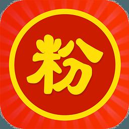 微商加粉宝appv1.2