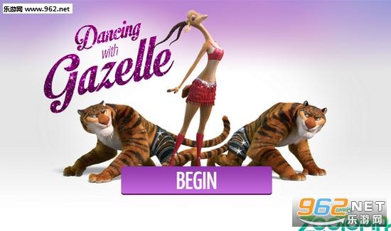 和夏奇羊跳舞app 疯狂动物城同款|和夏奇羊跳舞手游