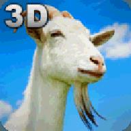 山羊模拟3D破解版