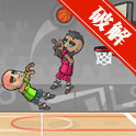 篮球战斗无限美元金条修改版