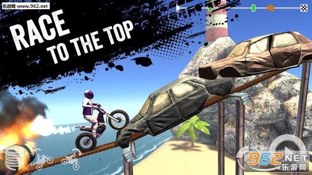 极限摩托越野赛(Viber Xtreme Motocross)安卓版v1.1_截图0