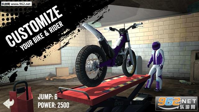 极限摩托越野赛(Viber Xtreme Motocross)安卓版v1.1_截图1