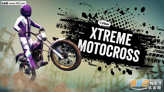 极限摩托越野赛(Viber Xtreme Motocross)安卓版v1.1_截图4