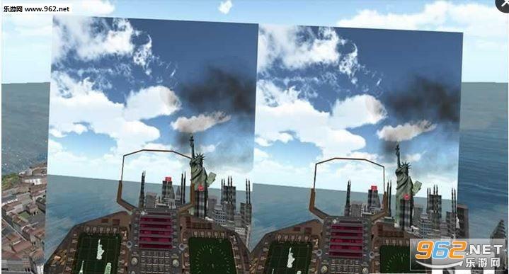 异形入侵VR安卓版v1.2截图0