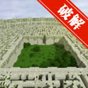 方块世界:迷宫逃脱无限金钱修改版