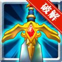 剑风暴 SwordStorm无限金币钻石修改版