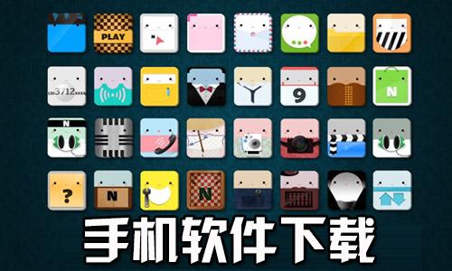 手机w88优德体育下载