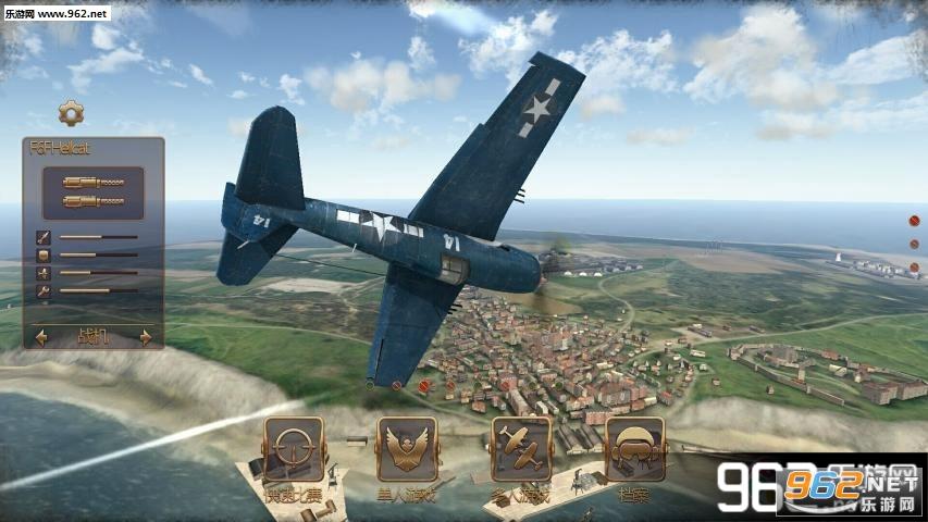 搏击长空:风暴特工队免购买完整版v1.0.5_截图